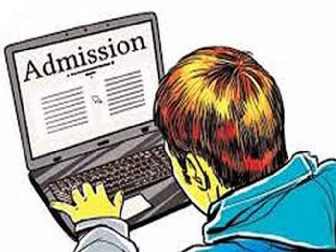 409 applications locked on the first day for 11th admission in Nashik; Verification of 205 applications | नाशकात अकरावी प्रवेशासाठी पहिल्याच दिवशी ४०९ अर्ज लॉक ; २०५ अर्जांची पडताळणी