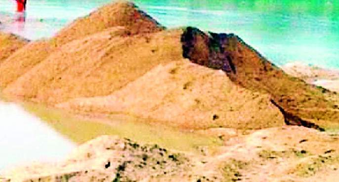 Sand smugglers collect fine of 21 lac | रेती तस्करांकडून २१ लाखांवर दंड वसूल