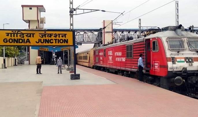 Train ran from Gondia railway station after 70 days | तब्बल ७० दिवसानंतर गोंदिया रेल्वे स्थानकावरुन धावली ट्रेन