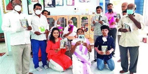 Re-publication of the book 'Chaitanya Rasacha Pravaho' Celebrates the Birthday of Sadhvi Praritisudhaji | 'चैतन्य रसाचा प्रवाहो'या पुस्तकाचे पुनर्प्रकाशनसाध्वी प्र्र्रीतिसुधाजी यांचा वाढदिवस साजरा