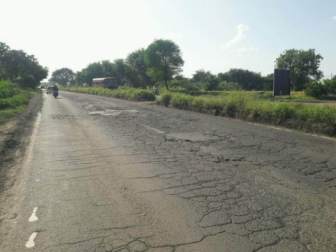Demand for immediate filling of potholes on Nashik-Aurangabad road | नाशिक- औरंगाबाद रस्त्यावरील खड्डे त्वरीत बुजवण्याची मागणी