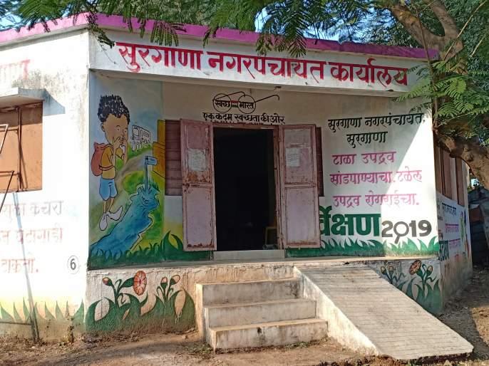 Appointment of Province Meena as Surgana Nagar Panchayat Administrator | सुरगाणा नगरपंचायत प्रशासक म्हणून प्रांत मीना यांची नियुक्ती