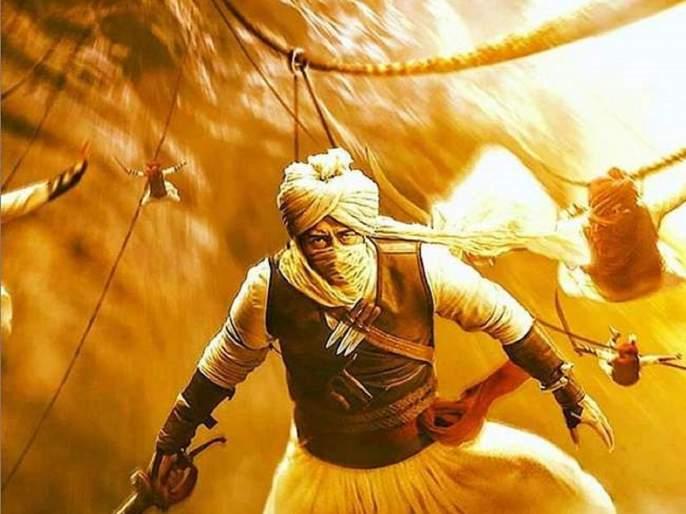 ajay devgn finally announced release date of taanaji the unsung warrior | 'तानाजी- द अनसंग वारियर'साठी करावी लागणार नव्या वर्षाची प्रतीक्षा!!