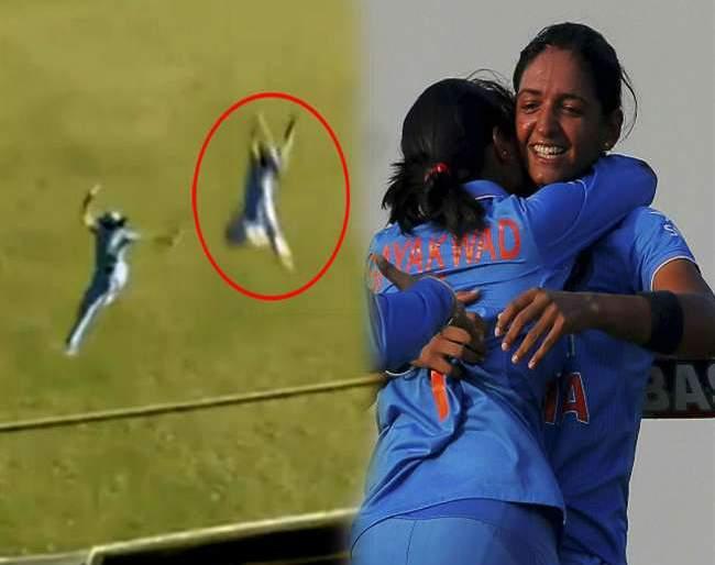 Look at the catch of Super girl Harmanpreet kaur of India | बाबो! ही कॅच नाही पाहिली तर काहीच नाही पाहिलं; पाहा भारताच्या या सुपरगर्लचा पराक्रम