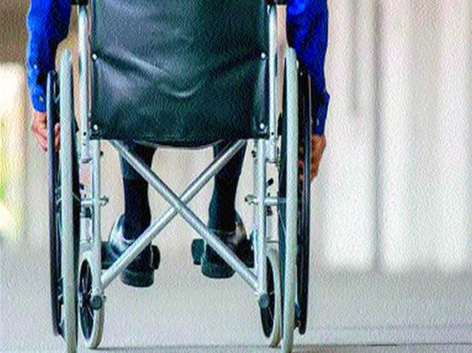 Diseases in the category of the disabled | दुर्धर आजारही दिव्यांगांच्या श्रेणीत
