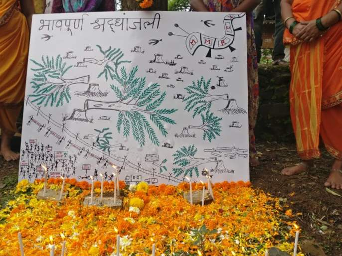 Anniversary of Aretya trees | आरेतल्या झाडांचे वर्षश्राद्ध