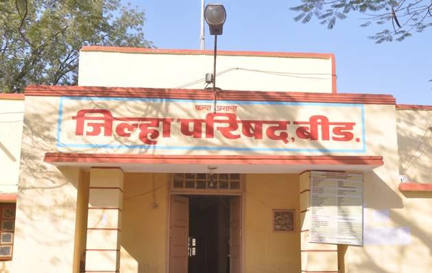 Zilla Parishad members held officers in connection with various activities | विविध कामांच्या संदर्भात जिल्हा परिषदेच्या सदस्यांनी अधिकाऱ्यांना धरले धारेवर