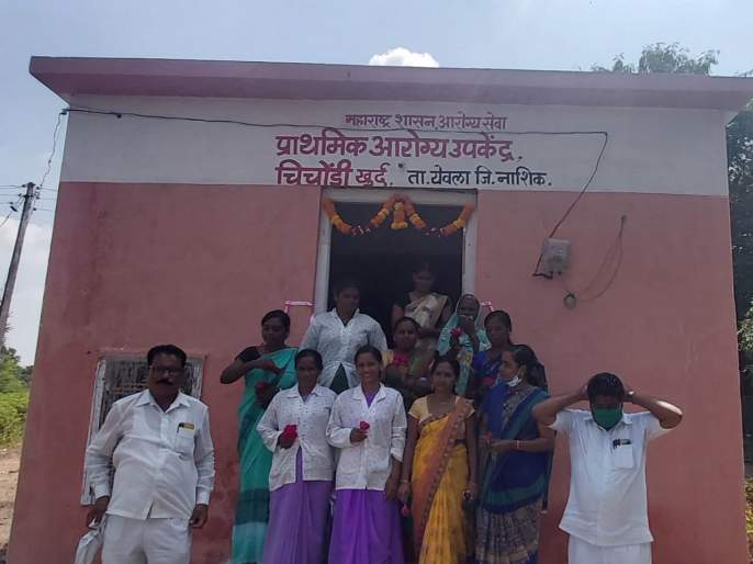 Inauguration of Public Health Sub-Centers at Chichondi Khurd | चिचोंडी खुर्द येथे सार्वजनिक आरोग्य उपकेंद्रांचे उदघाटन