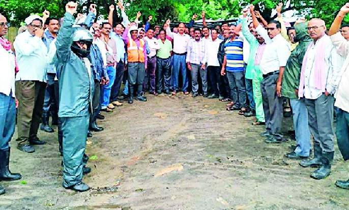 Demonstrations of Wacoli labor unions | वेकोलि कामगार संघटनांचे निदर्शने