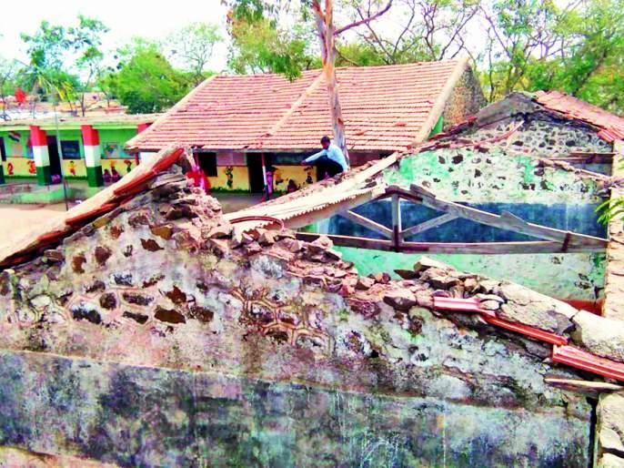 School buildings in Duffalpur group dangerous ... | डफळापूर गटातील शाळा इमारती धोकादायक...