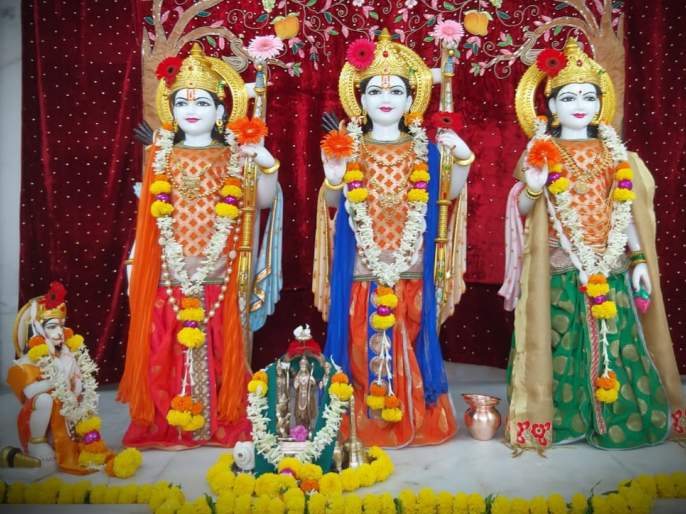 Ram Janmaotsav ceremony in the house of Ramwadi   रामवाडीतील घराघरात रामजन्मोत्सव सोहळा