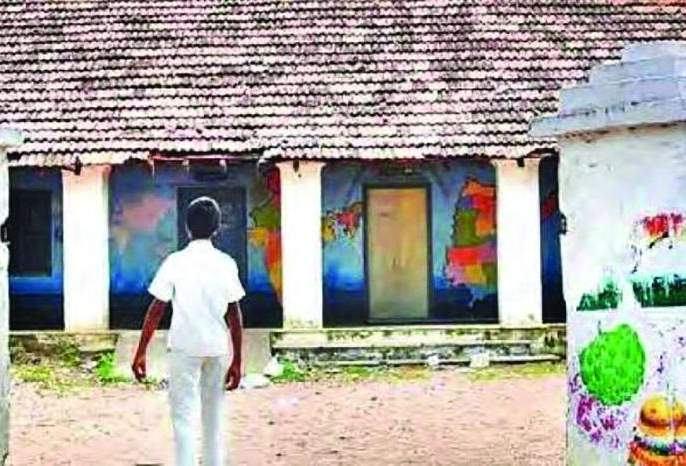 Defeated classrooms in 'Lockdown' 'as it was'! | 'लॉकडाउन'मध्ये शिकस्त वर्गखोल्या 'जैसे थे'!