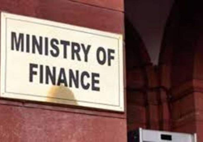 Notification for National Merchant Welfare Board   राष्ट्रीय व्यापारी कल्याण बोर्डासाठी अधिसूचना