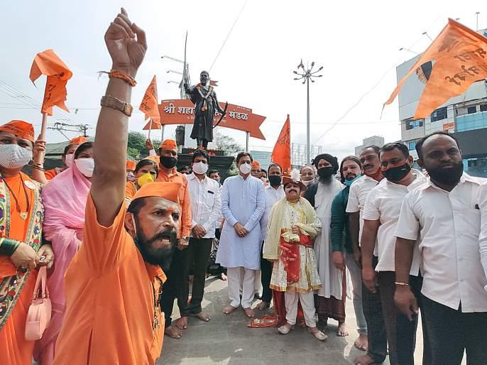 Abhinav Andolan with Bara Balutedars, support to Maratha Andolan by Shaurya Peeth   बारा बलुतेदारांसह अभिनव आंदोलन, शौर्यपीठतर्फे मराठा आंदोलनाला पाठिबा