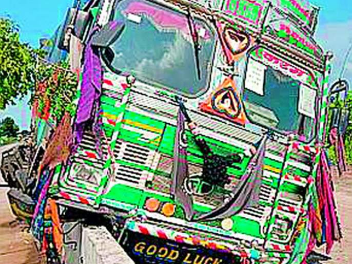 The rice in the truck is government? | ट्रकमधील तांदूळ शासकीय?