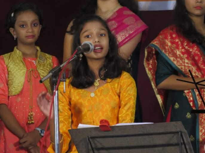 Response to musical concerts in Sangli | सांगलीतील संगीतमय मैफलीस प्रतिसाद