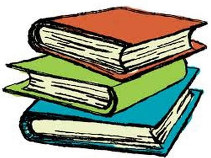 Discussions on reforms in the education sector | शिक्षण विभागातील सुधारणांवर चर्चा