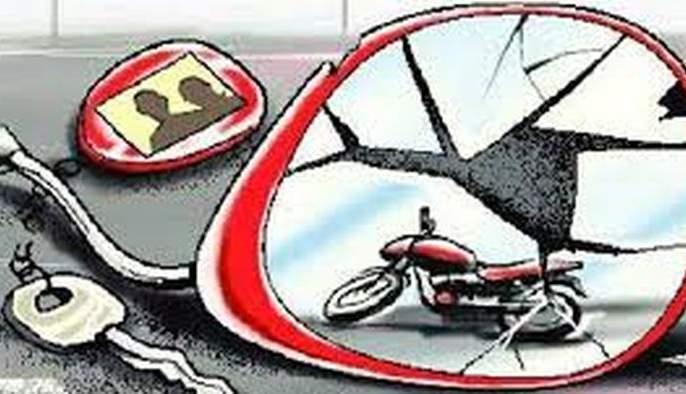 One person was killed when a speeding two-wheeler fell between Bhaler and Akrale | भालेर ते अक्राळे दरम्यान भरधाव वेगातील दुचाकी घसरल्याने एक ठार
