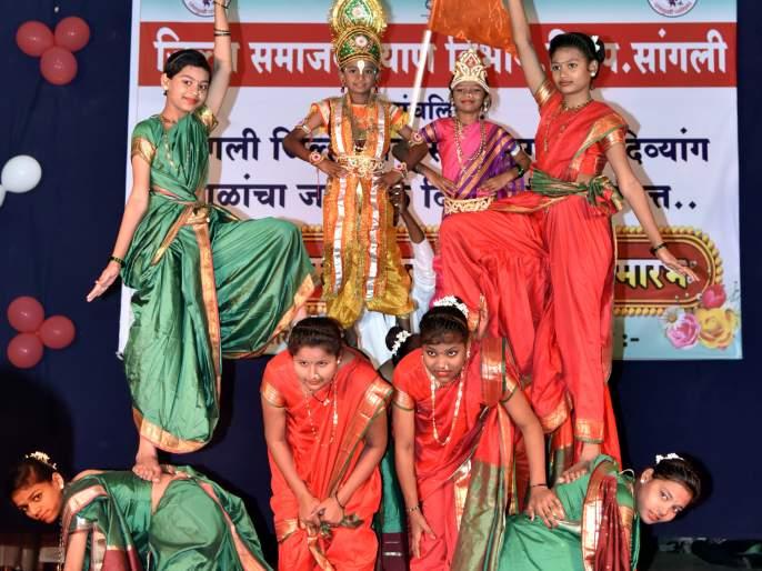 Everybody should strive to bring the Diwanga to the mainstream of society: Raut | दिव्यांगाना समाजाच्या मुख्य प्रवाहात आणण्यासाठी सर्वांनी प्रयत्न करावेत:राऊत