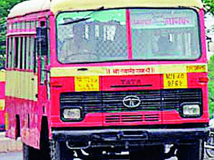 'Lalpari' to run from central station | मध्यवर्ती स्थानकाहून धावणार 'लालपरी'