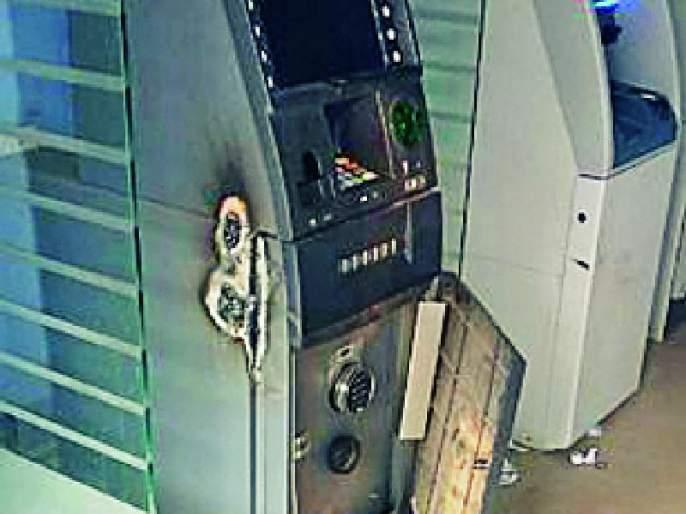 Bank of India attempts to break ATMs | बँक ऑफ इंडियाचे एटीएम फोडण्याचा प्रयत्न