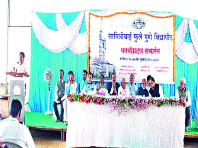 Graduation in Abad-Lodha Jain College | आबड-लोढा जैन महाविद्यालयात पदवीग्रहण
