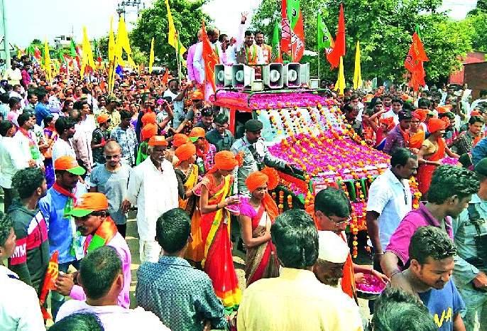 Maharashtra Election 2019 ; Demonstration of the Giants' strength for nomination | Maharashtra Election 2019 ; नामांकनासाठी दिग्गजांचे शक्ती प्रदर्शन