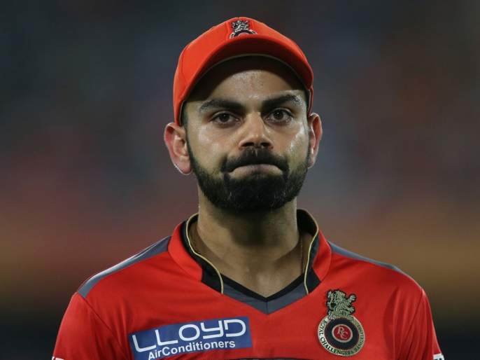 IPL: Will the captain of the RCB will be replaced? | IPL : एकदी जेतेपद न पटकावलेल्या आरसीबीचा कर्णधार बदलणार?