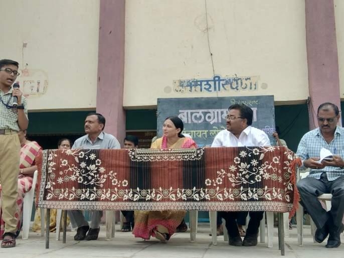Lohonar Gram Panchayat conducts Bal Gram Sabha   लोहोणेर ग्रामपंचायतीतर्फे बालग्राम सभेचे आयोजन