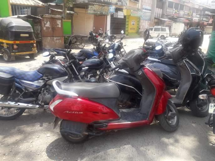 Ozar seizes 49 bicycles | ओझरला १९ दुचाकी जप्त