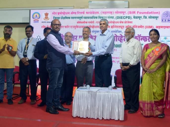 State Teacher Innovation Award conferred on Praveen Panpatil | राज्य टीचर इनोवेशन पुरस्कार प्रवीण पानपाटील यांना प्रदान
