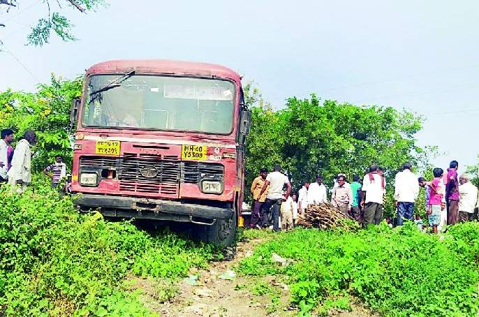 Cyclist killed in bus crash | बसच्या धडकेत सायकलस्वार ठार