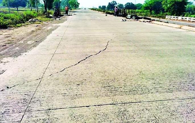 Send the National Highway in six months | राष्ट्रीय महामार्गाला सहा महिन्यातच भेगा