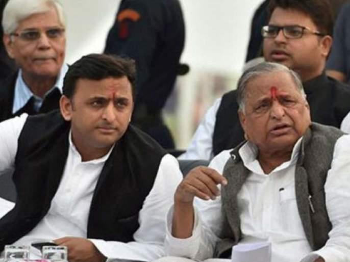 Mulayam Singh, Akhilesh clean chit | मुलायमसिंह, अखिलेश यांना क्लीन चिट