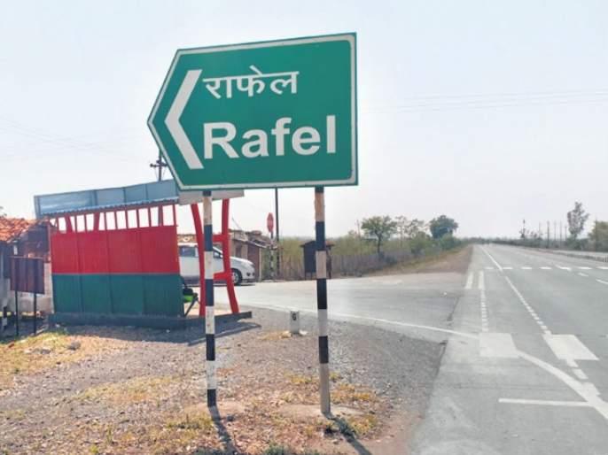 Due to Name of Rafale, Chhattisgarh villagers facing problem | 'राफेल'मुळे बदनाम झालं छत्तीसगडमधलं एक गाव, सगळे उडवतात खिल्ली!