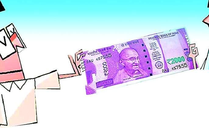 Difficulties in transactions: Fear of currency closure | व्यवहारांत अडचणी : चलन बंद होणार असल्याची धास्ती