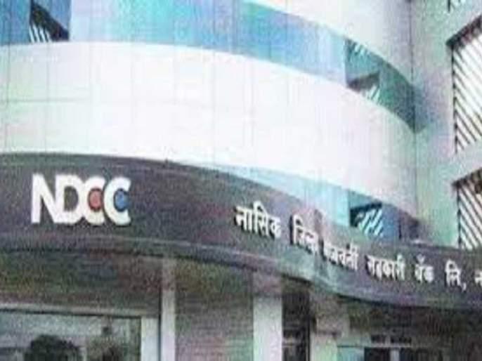 District Bank's Debt Collection Recovers | नाशिक जिल्हा बॅँकेची कर्ज वसुली पुन्हा गोत्यात