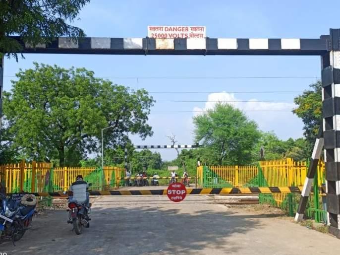 Jambhora railway gate will be closed for five days from Monday   जांभोरा रेल्वेगेट सोमवारपासून पाच दिवस राहणार बंद
