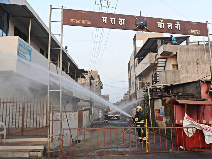 corona in kolhapur - Before Maratha colony, Quarantine five hundred meters campus | corona in kolhapur -अवघी मराठा कॉलनी हादरली, पाचशे मीटर परिसर क्वारंटाईन