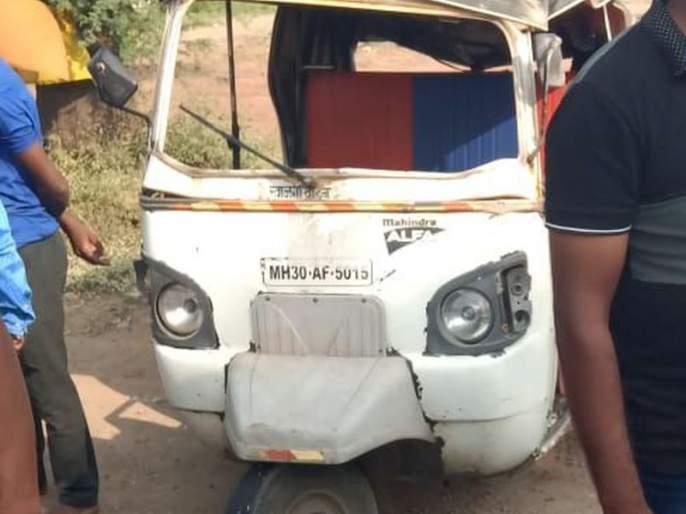 Auto two-wheeler; One killed, two serious   ऑटोची दुचाकीस धडक; एक ठार, दोन गंभीर