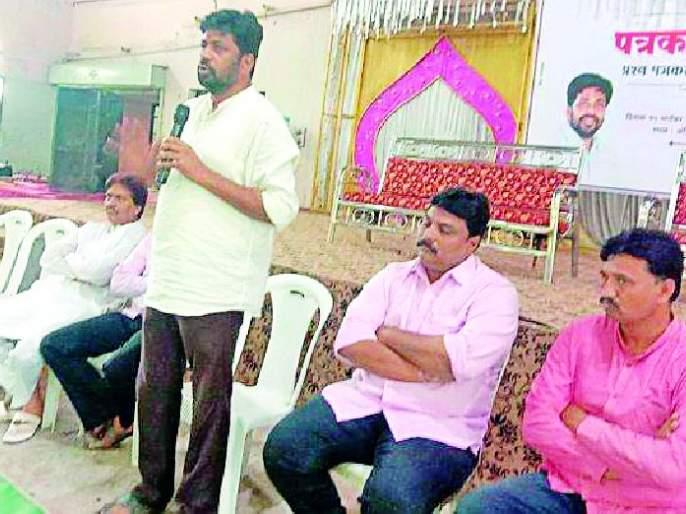 Maharashtra Election 2019 ; 30 candidates in the state of prahar   Maharashtra Election 2019 ; प्रहारचे राज्यात ३० उमेदवार