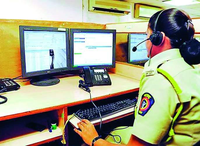 The police helpline room became the basis for the police | पोलीस हेल्पलाइन कक्ष पोलिसांसाठी ठरला आधार