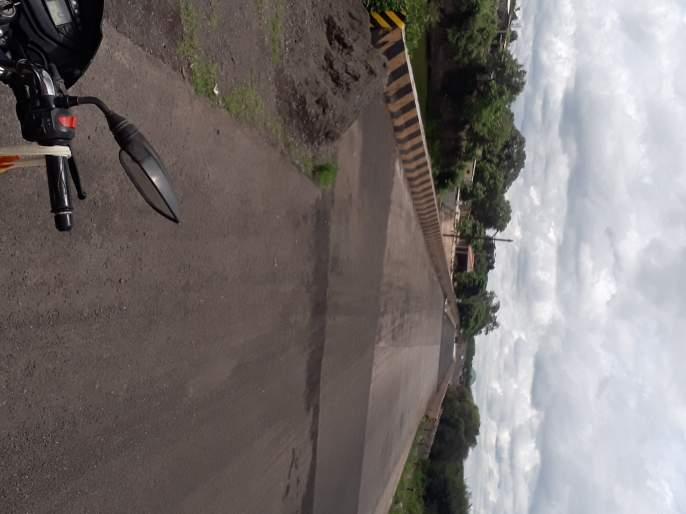 Avankhed bridge open for vehicles | अवनखेडचा पुल वाहनांसाठी खुला