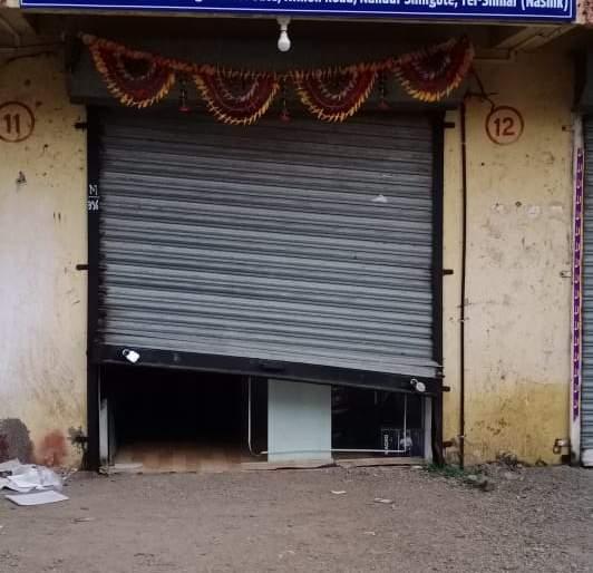 Thieves' bust in Nandurshinot | नांदूरशिंगोटेत चोरांचा धुमाकूळ