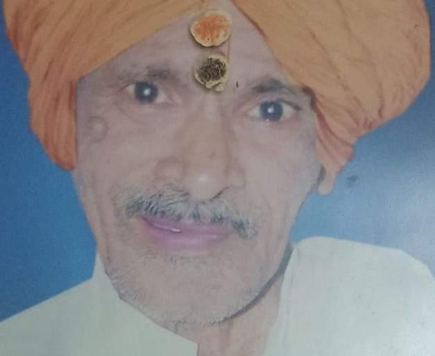 Vai Narayan Maharaj Junare who did not wear shoes and slippers for 23 years for Ram Mandir | राममंदिरासाठी २३ वर्षे पायात बूट-चप्पल न घालणारे वै.नारायण महाराज जुनारे