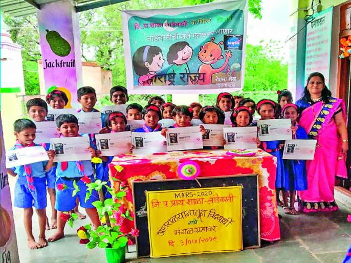 Children of Landewadi school student name on nasa   तळेगाव ढमढेरे येथील लांडेवस्ती शाळेच्या मुलांची नावे पोहचणार मंगळावर