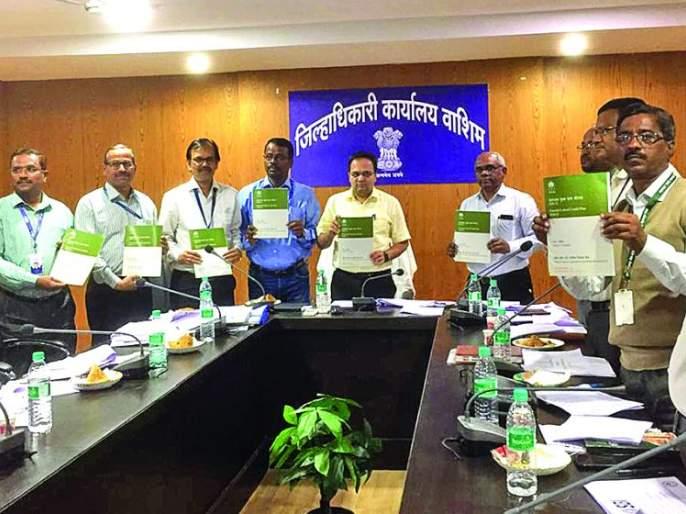 NABARD approves Rs 2082 crore credit plan | नाबार्डचा २०८२ कोटींचा पतपुरवठा आराखडा मंजूर