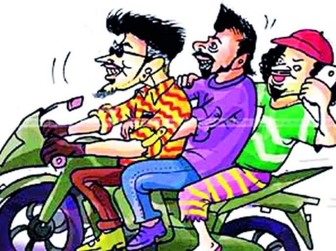 The bustle of social distancing from two-wheelers | दुचाकीस्वारांकडून सोशल डिस्टन्सिंगचा फज्जा