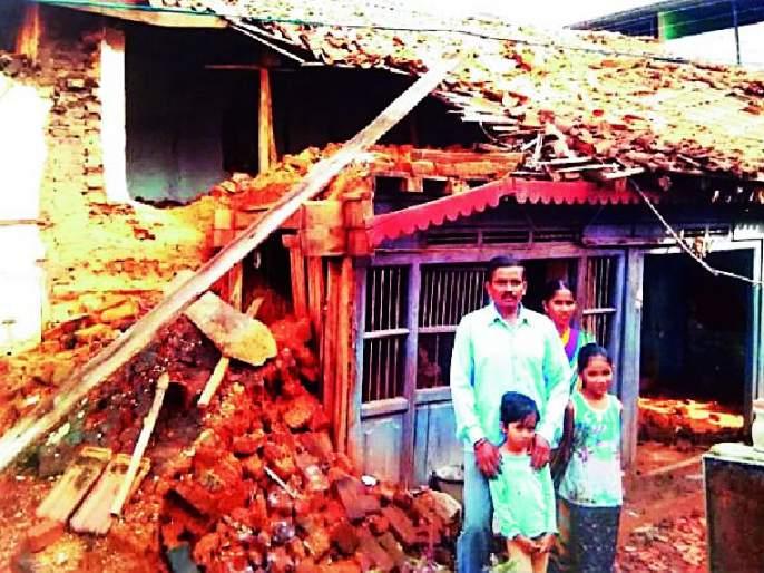'That' family waiting for a house | 'ते' कुटुंब घरकुलाच्या प्रतीक्षेत