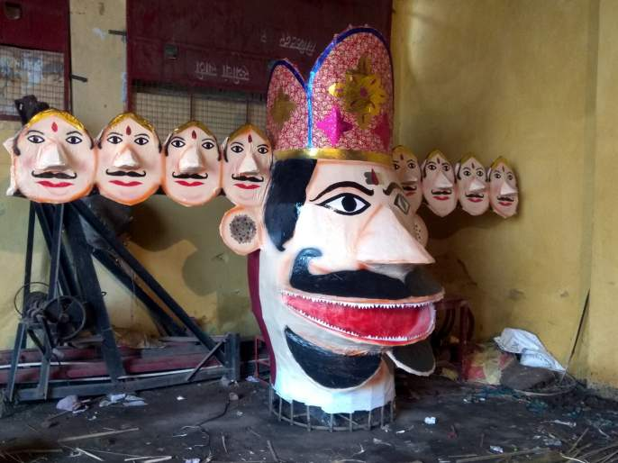 2 Foot Ravan statue burnt today | ५१ फुटी रावण पुतळ्याचे आज दहन